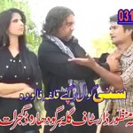 Sunny Gol Gappay and Kulfa Falooda