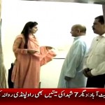 The Live Footages Of The Birth Room Of Allama Iqbal