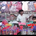This Pakistani Commercial Will Make You Laugh So Hard..Must Watch Hilarious