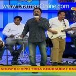 Wasim Badami Get Emotional In Live Show On Mili Nagma