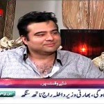 Watch Omer Shareef Funny Response On Love