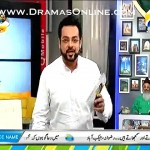 What Aamir Liaquat said to Nadia Hussain that made her Shy ?