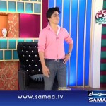 What Audience Said to Sahir Lodhi that he Had to Put his Hands on his Face ?