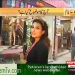 Wife Of Iqrar ul Hassan Harassed By Boys In Market