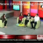 Women host & guests ki female sided baton ka poll male guest or 1 live male caller ne khol dala