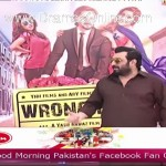 Yasir Nawaz Teasing Nida Yasir In Live Show