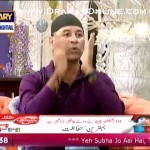 Yogi Wajahat telling how a lady can lift her cheeks and get rid of wrinkles on her eyes