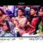Full Parody of Gul Panra Song Man Aamadeh Am by Saba Qamar