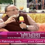 Hakeem Abdul Basit Given Best Remedies To Pregnant Womens